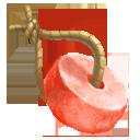 e_recipe_salt_treat